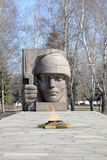 Monument to the residents of Kolomna who gave life for the Homeland 1941-1945 in Memorial park. Stock Images