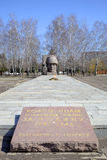 Monument to the residents of Kolomna who gave life for the Homeland 1941-1945 in Memorial park. Royalty Free Stock Photo