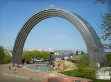 Kiev. Ukraine. Arch of Friendship of Nations. Royalty Free Stock Photography