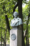 Monument to Russian artist Ilya Repin in St. Petersburg Royalty Free Stock Photo