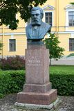 Monument to the Russian composer Mussorgsky. Lermontovskii prospekt St. Petersburg Russia royalty free stock photo