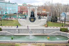 Monument to Russian Emperor Alexander II Royalty Free Stock Photos