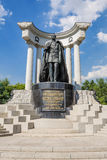 Monument to Russian Emperor Alexander II, Moscow Stock Photography