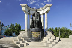 Monument to Russian Emperor Alexander II Stock Photo