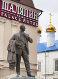 Monument to the russian opera singer Feodor Chaliapin Stock Image