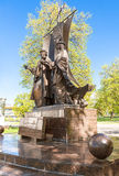 Monument to the russian orthodox saints Peter and Fevronia of Mu Royalty Free Stock Photography