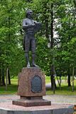 Monument to the russian poet Gavrila Derzhavin Royalty Free Stock Photos