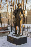 Monument to Russian poet and writer Andrey Bely in Kuchino, Moscow region Stock Images
