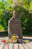 Monument to Russian writer Dmitry Balashov in the park in summer sunny day in Veliky Novgorod, Russia Stock Photos