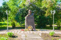 Monument to Russian writer Dmitry Balashov in the park in summer sunny day in Veliky Novgorod, Russia Royalty Free Stock Images