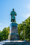 Monument to Russian writer Nikolay Gogol Royalty Free Stock Photography