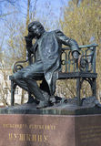 The monument to A. S. Pushkin closeup spring day. Tsarskoye Selo Stock Image