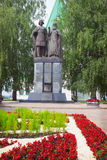 Monument to Saint Prince George Vsevolodovich and his spiritual Royalty Free Stock Photo