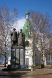 Monument to Saint Prince George Vsevolodovich, Michael Archangels church. Royalty Free Stock Photos