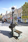Monument to the Saratov accordion. Stock Photography