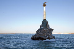 Monument to scuttled Russian ships Stock Photo