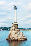 Monument to scuttled Russian ships to obstruct entrance to Sevas Royalty Free Stock Images
