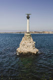 Monument to the Scuttled Ships in a day. Monument to the Scuttled Ships in the afternoon on a background of clear sky Royalty Free Stock Photography