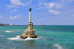 Monument to the scuttled ships in Sevastopol Royalty Free Stock Photo