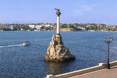 Monument to the scuttled ships sunny day. Sevastopol, Stock Photos