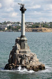 Monument to the Scuttled Warships in Sevastopol Royalty Free Stock Photos