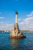 Monument to the Scuttled Warships in Sevastopol Stock Photography