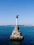 Monument to the seamen. Monument drowned sailors, stoiyaschy at sea. The Count's Quay. Sevastopol Stock Photo