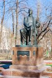 Monument to Sergei Rachmaninoff. Passion Boulevard. Moscow Stock Photos