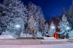 Monument to Sergei Rachmaninoff in Veliky Novgorod Royalty Free Stock Image