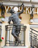 Monument to Sergei Utochkin, Odessa Ukraine.  Sergei Isaevich Utochkin  – one of the first Rus. Odessa, Ukraine - October 20, 2016: Monument to Sergei Royalty Free Stock Image