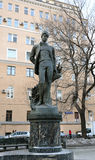 Monument to Sergei Yesenin Royalty Free Stock Images