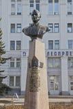 Monument to Sergey Vladimirovich Ilyushin in Vologda, Russia Royalty Free Stock Images