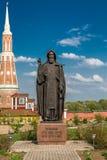 The monument to  Sergius of Radonezh, Kolomna. The monument of Sergey Radonezhsky, Kolomna, Bogoyavlensky Staro-Golutvin monastery Stock Photography