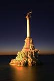 Monument to ships scuttled  in Sevastopol. Ukraine Stock Images