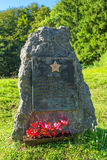 Monument to the Slovenian Partisans Stock Images