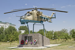 Monument to soldiers - aviators attempted to repel the Chechen Basayev's gang in June 1995 Royalty Free Stock Image