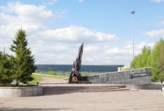 Monument to soldiers dead in local wars, Kemerovo city Stock Photo