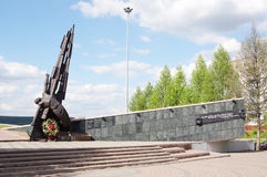 Monument to soldiers dead in local wars, Kemerovo city Royalty Free Stock Photo