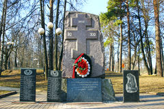 Monument to soldiers internationalists Royalty Free Stock Photography