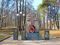 Monument to soldiers internationalists Stock Photos