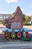 Monument to the soldiers killed in Afghanistan. Anna. Russia Stock Image