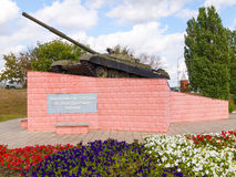 Monument to the Soldiers of the 150th Tank Brigade (Tank T-72) Stock Photo