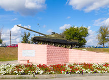 Monument to the Soldiers of the 150th Tank Brigade (Tank T-72) Stock Image