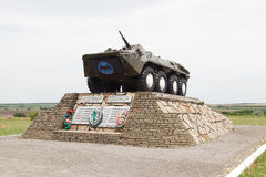 Monument to soldiers to Afghans Royalty Free Stock Images