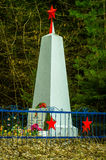 The monument to soldiers who died in World War 2 in Iznoskovsky district, Kaluga region in Russia. Stock Photography