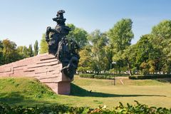 Monument to Soviet citizens and prisoners of war soldiers and officers of Soviet Army, killed by Nazi Royalty Free Stock Photography