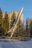 Monument to Soviet pilots in Russia Royalty Free Stock Images