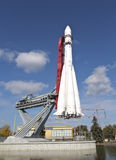 Monument to Soviet rocket Vostok Royalty Free Stock Photography