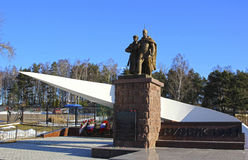 Monument to Soviet soldiers Stock Photography