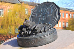 Monument to sprats in the city of Mamonovo Royalty Free Stock Photo